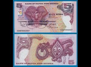 PAPUA NEUGUINEA - NEW GUINEA 5 Kina (2007) UNC (1) Pick 34 (18129