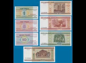 Weißrussland - Belarus 7 Stück Banknoten 2002 UNC (18154