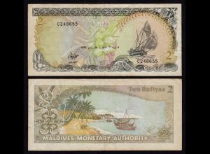 MALEDIVEN - MALDIVES 2 Rufiyaa Banknote 1990 Pick 15 F/VF (4/3) (18064