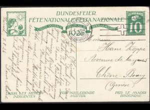 1926 Schweiz Bundesfeier-Karte Ganzsache Für Notleidende Mütter (23785