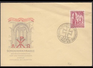 Berlin - 1953 FDC Gedächtniskirche Mi.Nr. 108 - KW 160 € (23805