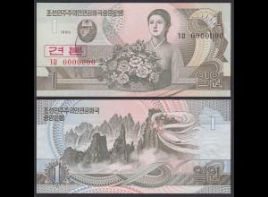 KOREA 1 Won Banknote 1992 UNC (1) Pick 39s Specimen (23949