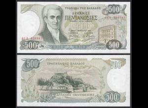 Griechenland - Greece 500 Drachmai 1983 UNC (1) Pick 201 (23966