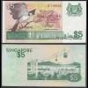 SINGAPUR - SINGAPORE 5 Dollars (1976) XF (2) Pick 10 (23978