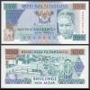 Tansania - Tanzania 100 Shilingi 1993 Pick 24 UNC (1) (23979