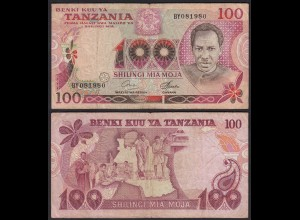 Tansania - Tanzania 100 Shilingi (1977) Pick 8c F (4) (23982