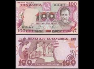 Tansania - Tanzania 100 Shilingi (1977) Pick 8c aUNC (1-) (23983