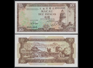 Macao / Macau 10 Patacas Banknote 1984 Pick 59e aUNC (1-) (24015
