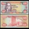 JAMAIKA - JAMAICA 20 Dollars Banknote 1985 Pick 72a VF/XF (3/2) (24031