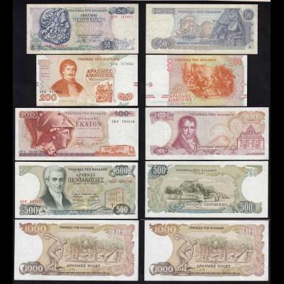 Griechenland - Greece 5 Stück Banknoten 50-1000 Drachmai (24038