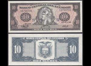Ecuador 10 Sucres Banknote 1986 Pick 121 UNC (1) (24140
