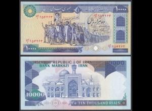 IRAN - 10.000 10000 RIALS (1981) Sign 21 Pick 134b UNC (1) (24172