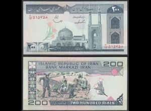 IRAN (Persien) - 200 RIALS (1982) Sign 23 Pick 136b UNC (1) (24170