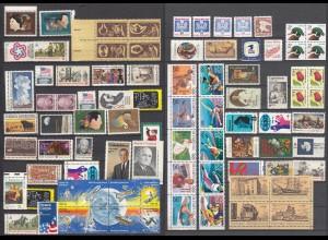 USA postfrisch tolles Lot postfrisch MNH Verschiedene Marken ggf.mit D/D (24306