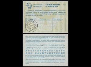 Deutschland International Antwortscheine 1975 IAS Nottuln (24290