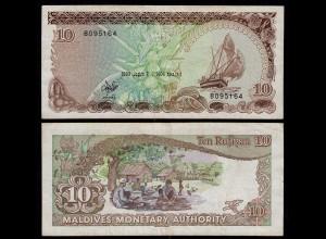 MALEDIVEN - MALDIVES 10 Rufiyaa Banknote 1983 Pick 11 VF (3) (18069