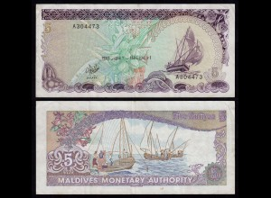 MALEDIVEN - MALDIVES 5 Rufiyaa Banknote 1983 Pick 10a VF (3) (18067