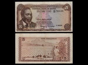 KENIA - KENYA 5 Shillings Banknote 1971 Pick 6b VF (3) (18052