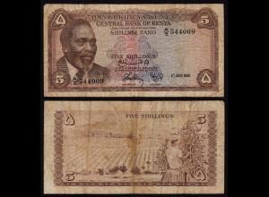 KENIA - KENYA 5 Shillings Banknote 1971 Pick 1a VG (5) (18047