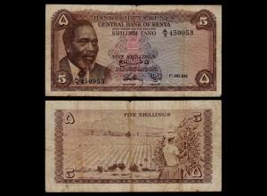 KENIA - KENYA 5 Shillings Banknote 1971 Pick 1a VG/F (5/4) (18046
