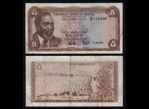 KENIA - KENYA 5 Shillings Banknote 1971 Pick 1a F/VF (3/4) (18045