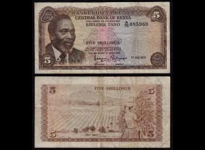 KENIA - KENYA 5 Shillings Banknote 1973 Pick 6d F (4) (18042
