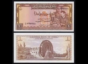 SYRIEN - SYRIA 1 Pound 1982 Pick 93e UNC (1) (17997