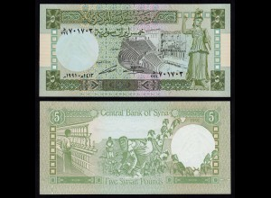 SYRIEN - SYRIA 5 Pounds 1991 Pick 100 UNC (1) (17996