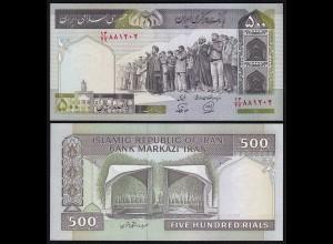 IRAN (Persien) - 500 RIALS (1982) Sign 27 Pick 137I UNC (1) (24275