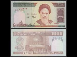 IRAN (Persien) - 100 RIALS Sign 33 Pick 143e UNC (1) (24263