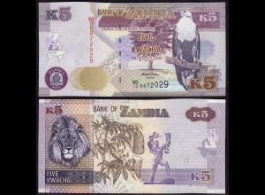 SAMBIA - ZAMBIA 5 Kwacha Banknote 2012 UNC (1) Pick 50 (14978