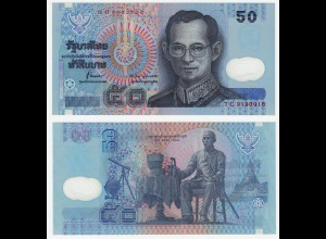 Thailand/Siam 50 Bath 1997 Pick 102 UNC (1) sig.71 Polymer RAMA IX (10878