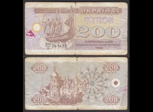 UKRAINE 200 Karbovantsiv BANKNOTE 1992 Pick 89a G/VG (5/6) (24590