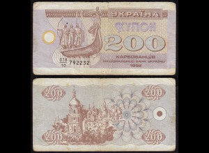 UKRAINE 200 Karbovantsiv BANKNOTE 1992 Pick 89a F- (4-) (24591