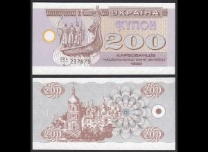 UKRAINE 200 Karbovantsiv BANKNOTE 1992 Pick 89a UNC (1) (24593