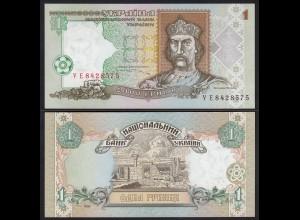 UKRAINE 1 Hryven BANKNOTE 1995 Pick 108b UNC (1) (24595