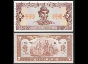 UKRAINE 2 Hryven BANKNOTE 1992 Pick 104b UNC (1) (24600