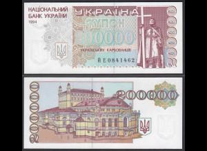 UKRAINE 200000 200.000 Karbovantsiv 1994 Pick 98b UNC (1) (24604