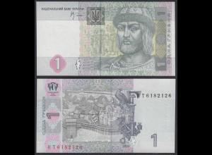 UKRAINE 1 Hryvenia 2005 Pick 116b UNC (1) (24605