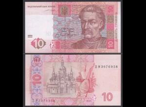 UKRAINE 10 Hryven Banknote 2004 Pick 119a UNC (1) (24609