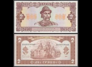 UKRAINE 2 Hryven Banknote 1992 Pick 104a UNC (1) (24611