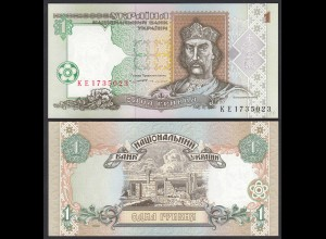 UKRAINE 1 Hryvia Banknote 1992 Pick 108a UNC (1) (24612