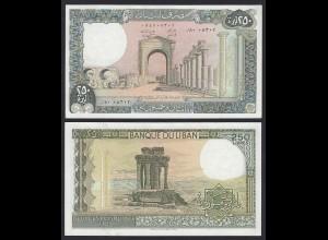 LIBANON - LEBANON 250 Livres Banknote Pick 67c 1985 UNC (1) (19762
