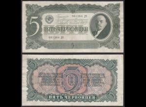 Russland - Russia 5 Chervonetz Banknote 1937 Pick 204 - F/VF (3/4) (24616