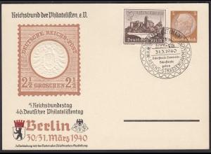 3.Reich Privat-Ganzsache 1939 PP122 SST Frankfurt Prägedrucck (24479