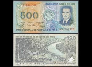 Peru 500 Soles de Oro Banknote 1982 UNC (1) Pick 125A (24640