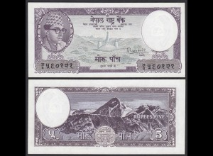 NEPAL - 5 RUPEES (1960) Banknote UNC (1) Pick 9 Sign.9 (24687