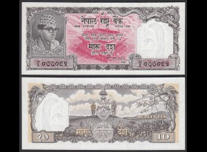NEPAL - 10 RUPEES (1960) Banknote UNC (1) Pick 10 (24688