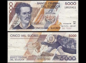 Ecuador 5000 Sucres Banknoten 1995 Pick 128b VF (3) (14778