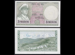 Nepal - 5 Rupees Banknote (1972) Pick 17a sig. 8 UNC (1) (16166